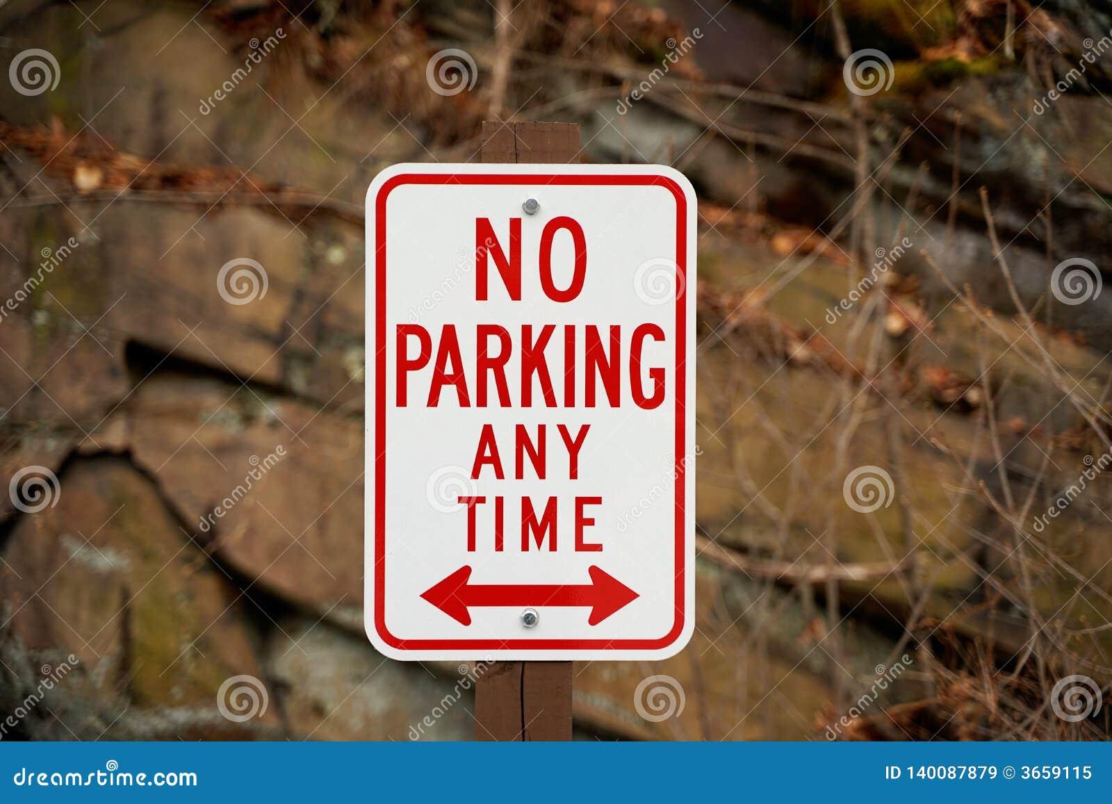 Μην υπογράψτε κανέναν χώρο στάθμευσης οποτεδήποτε