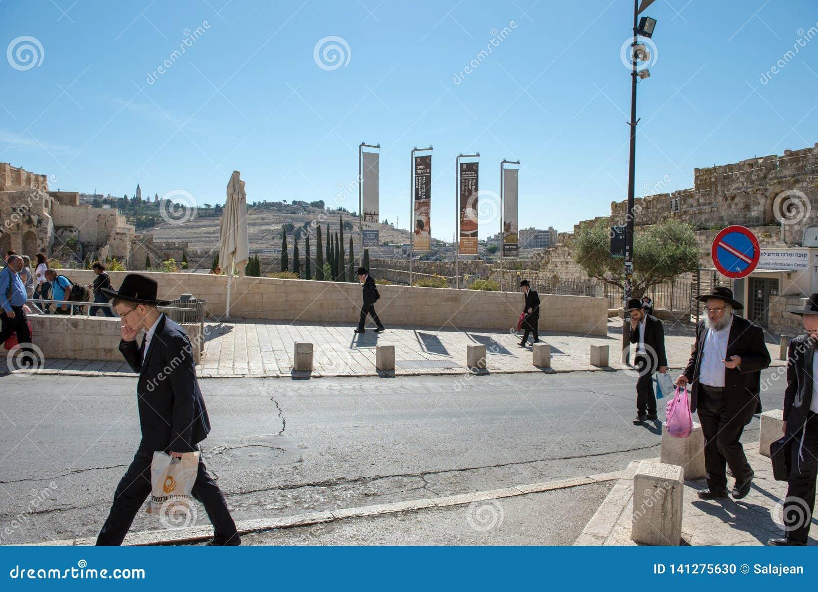 Ορθόδοξοι Εβραίοι Haredi εξαιρετικά, Ιερουσαλήμ