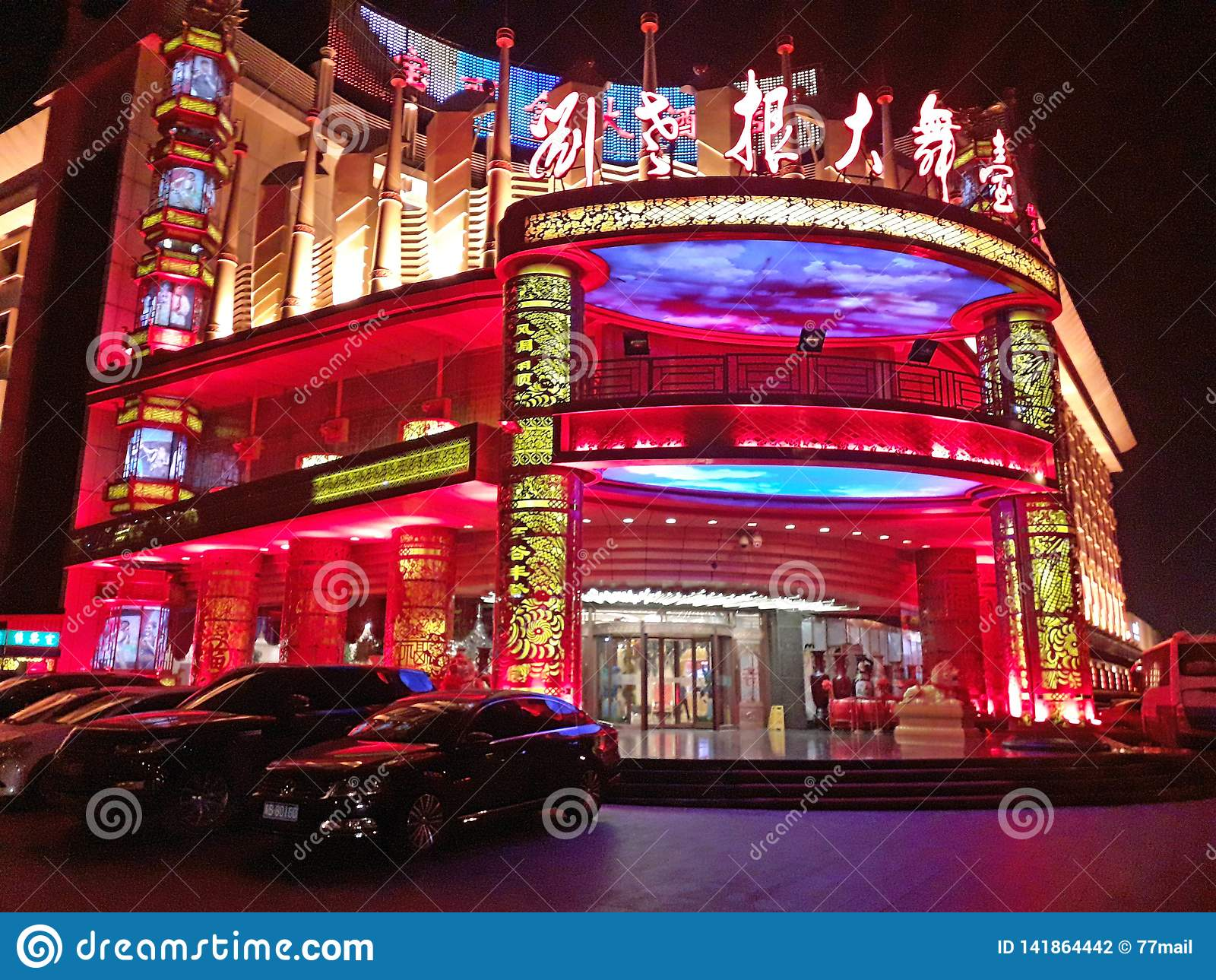 Φω τα νύχτας Tianjin, Κίνα