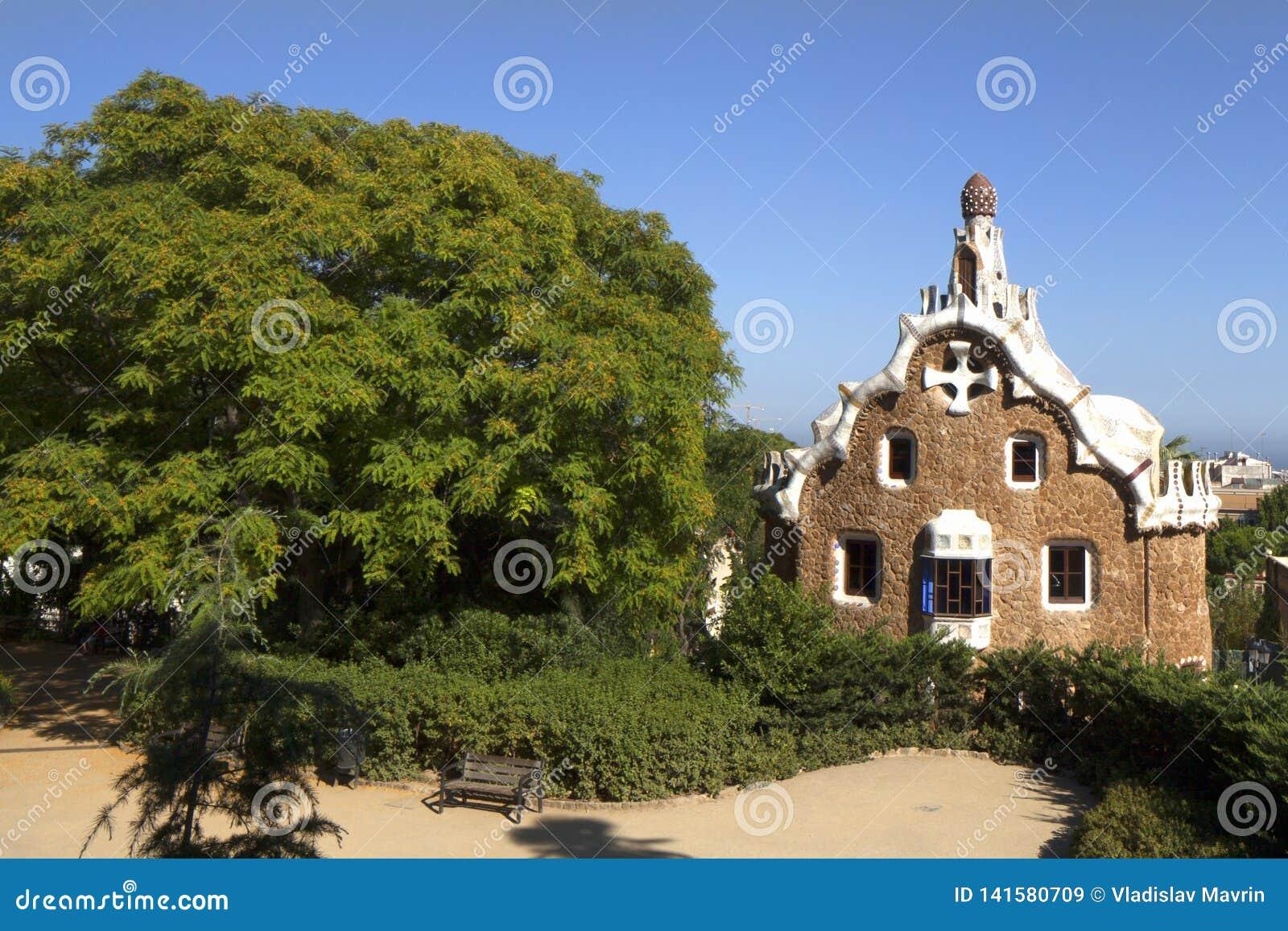 Πάρκο Guell Casa del Guarda