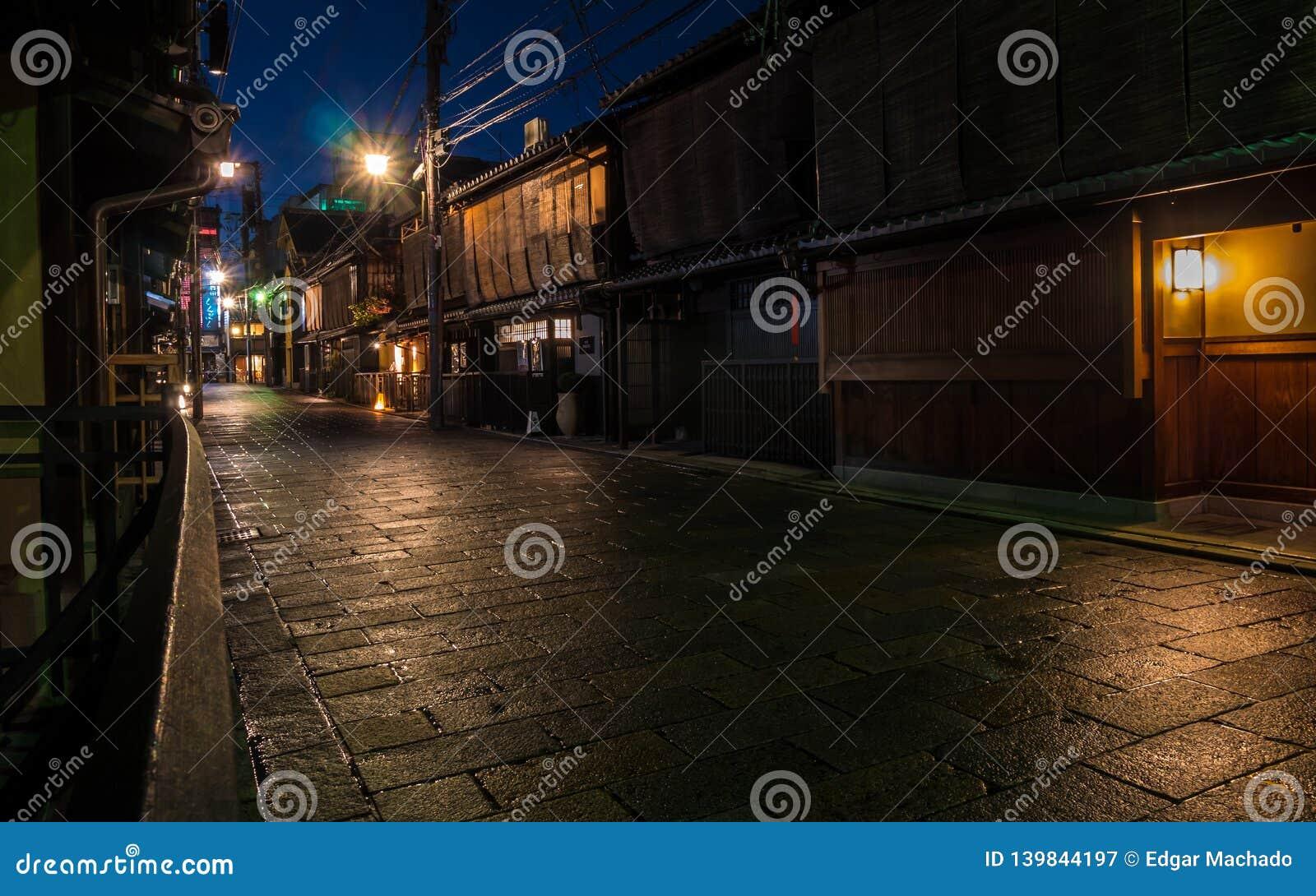 Παλαιά οδός Gion στο Κιότο
