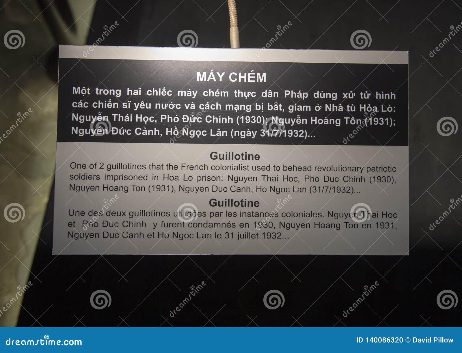 Πινακίδα πληροφοριών για τη λαιμητόμο, φυλακή Hao Lo, Ανόι, Βιετνάμ
