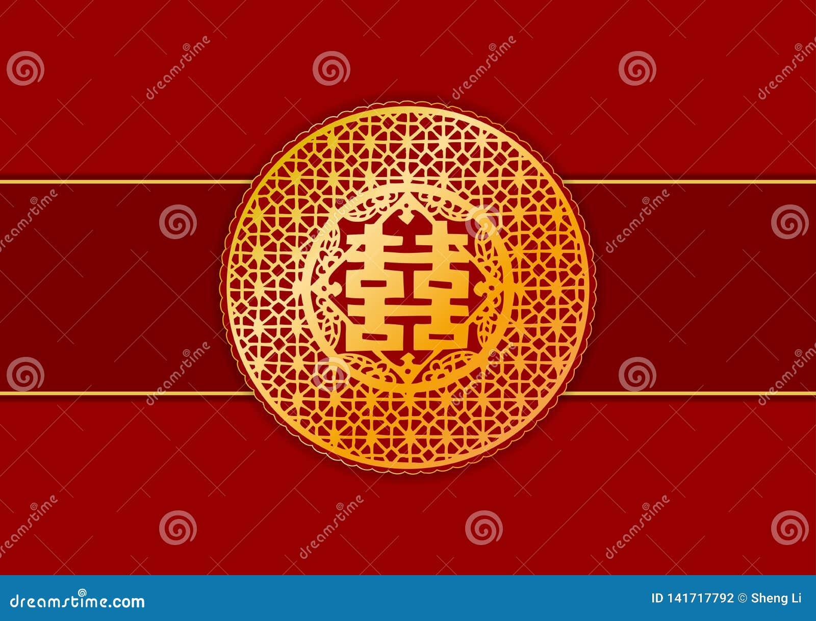 Πρότυπο γαμήλιας πρόσκλησης παραδοσιακού κινέζικου, διπλή ευτυχία