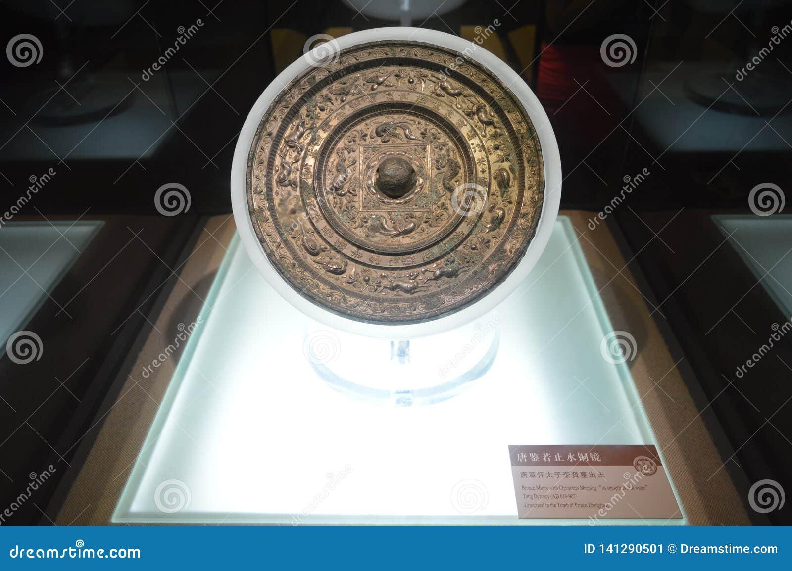 Бронзовые зеркала в династии тяни