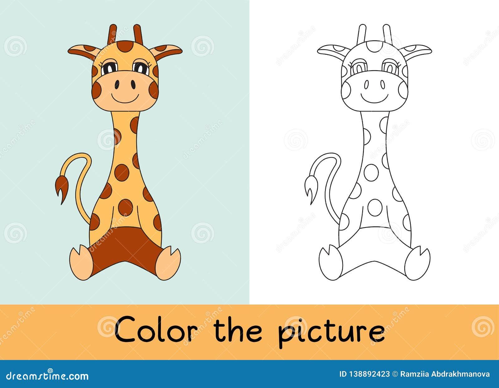 иллюстрация графика расцветки книги цветастая Жираф Animall мультфильма малыши игры Изображение цвета учить играть Задача для дет