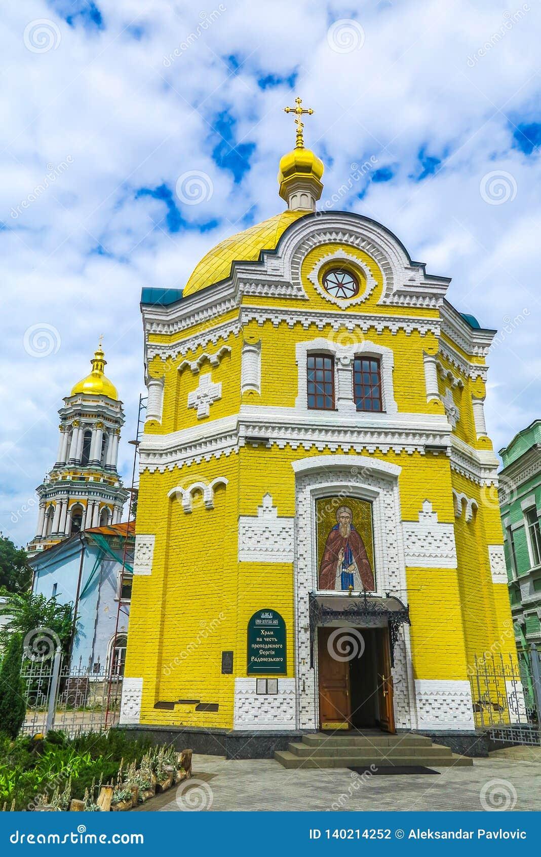 Киев большее Lavra 40