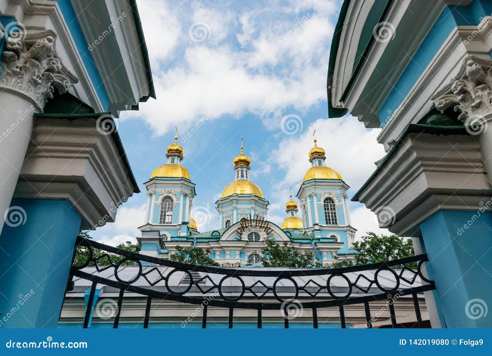 Куполы виска в рамке архитектурноакустических элементов Собор Nikolo-явления божества военноморской в Санкт-Петербурге, России