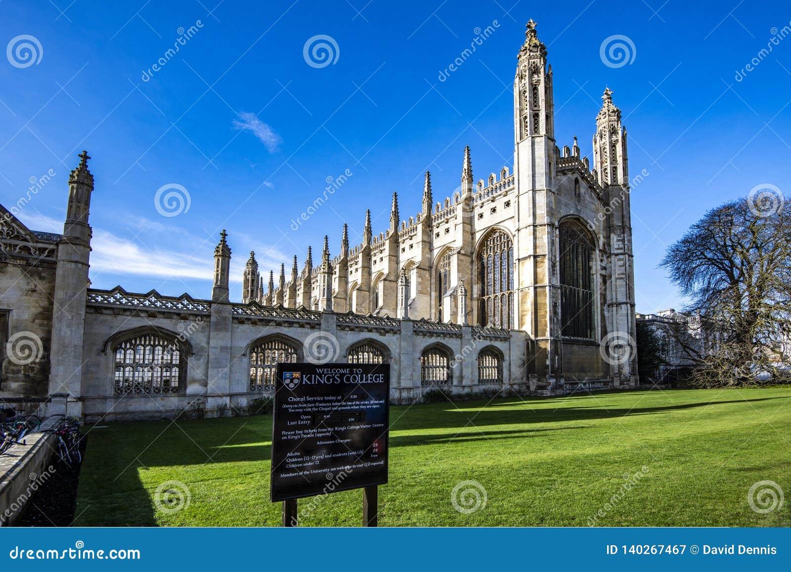 Коллежа короля в Кембридже, Cambridgeshire, Англии