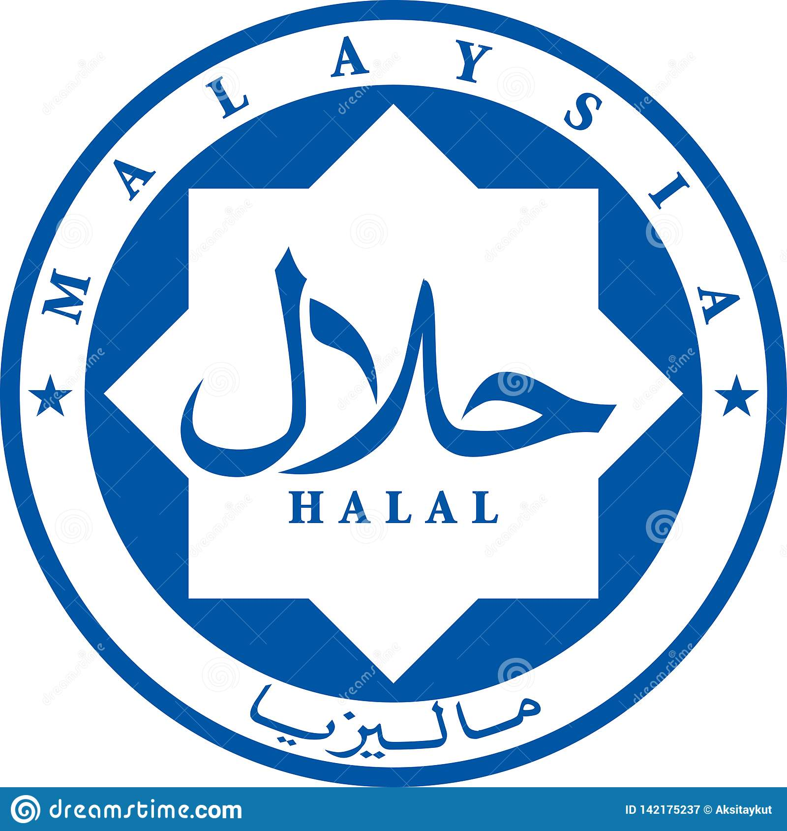 Логотип значка Малайзии халяльный