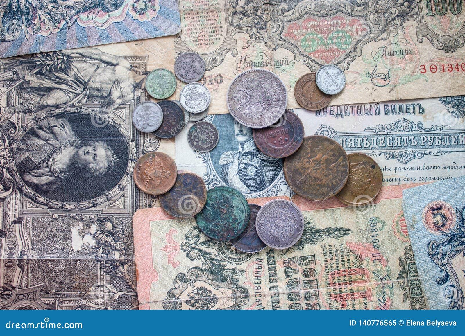 Монетки металла и бумажные банкноты различных стран