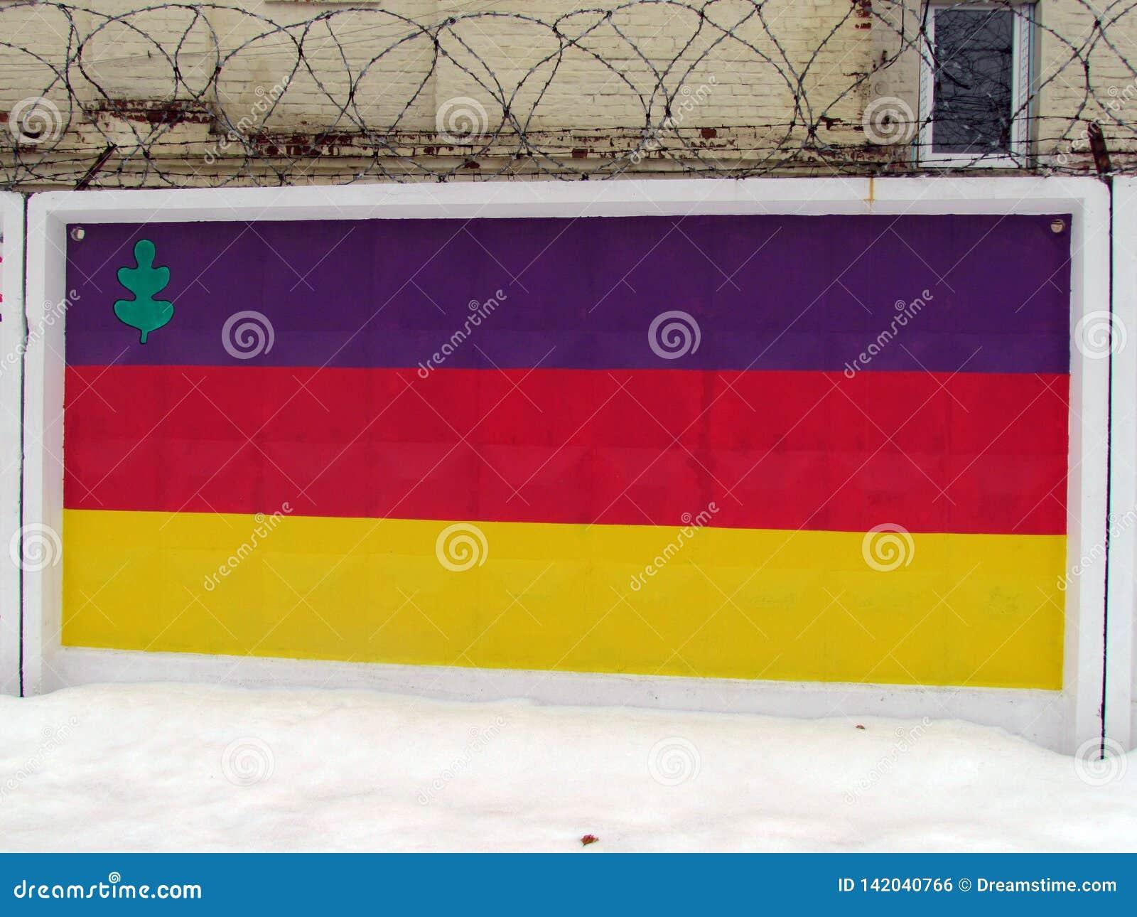 Национальные символы и флаги районов области Полтавы