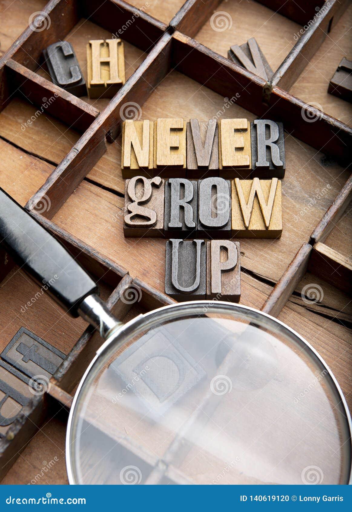 Никогда не вырастите вверх