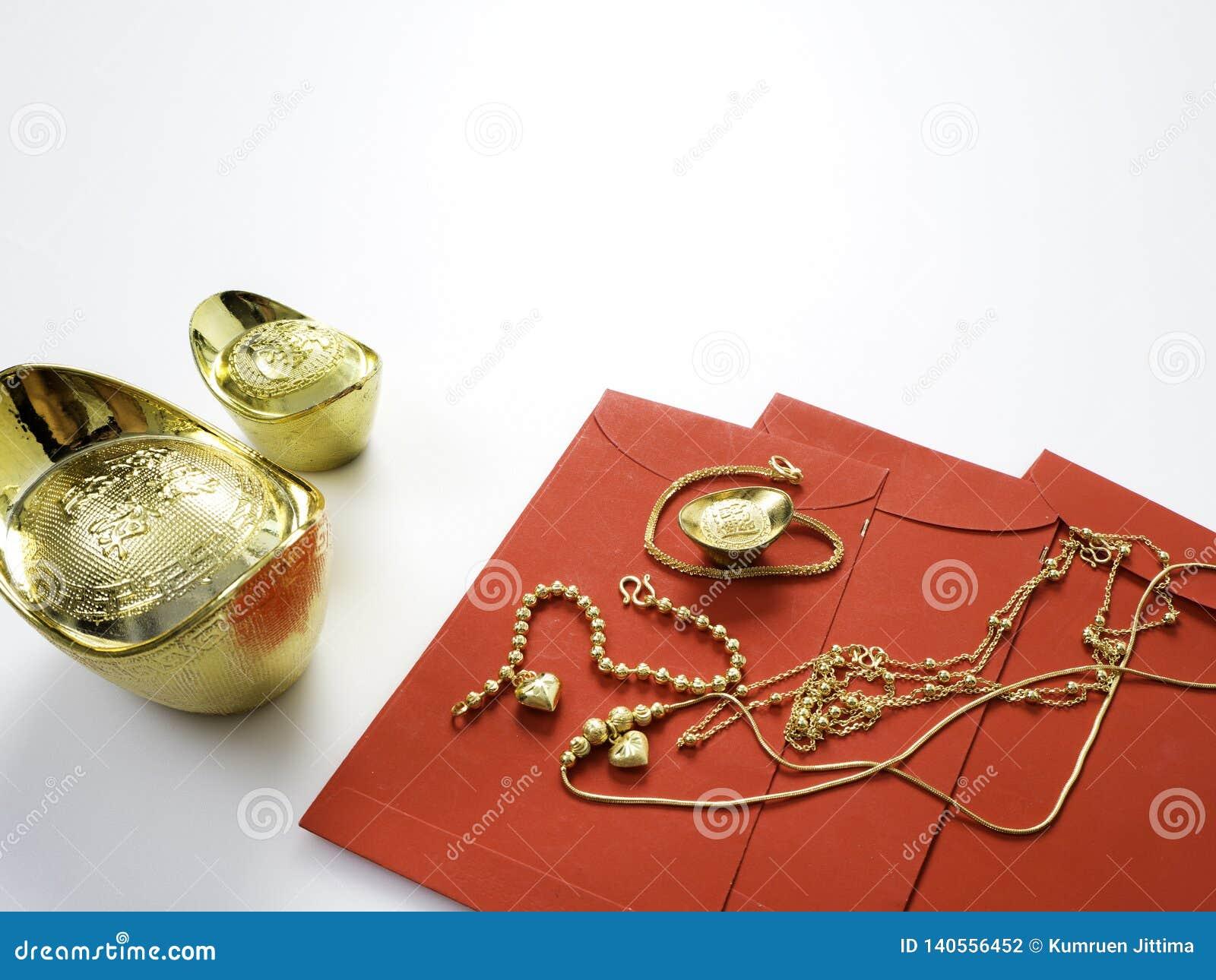 Подарки в китайском Новом Годе, золоте