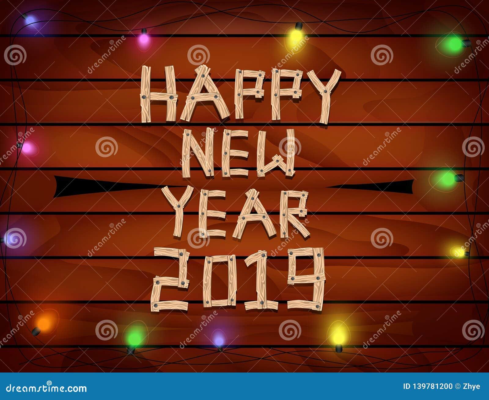 2019 С Новым Годом! с письмами и номерами деревянными на деревянной предпосылке