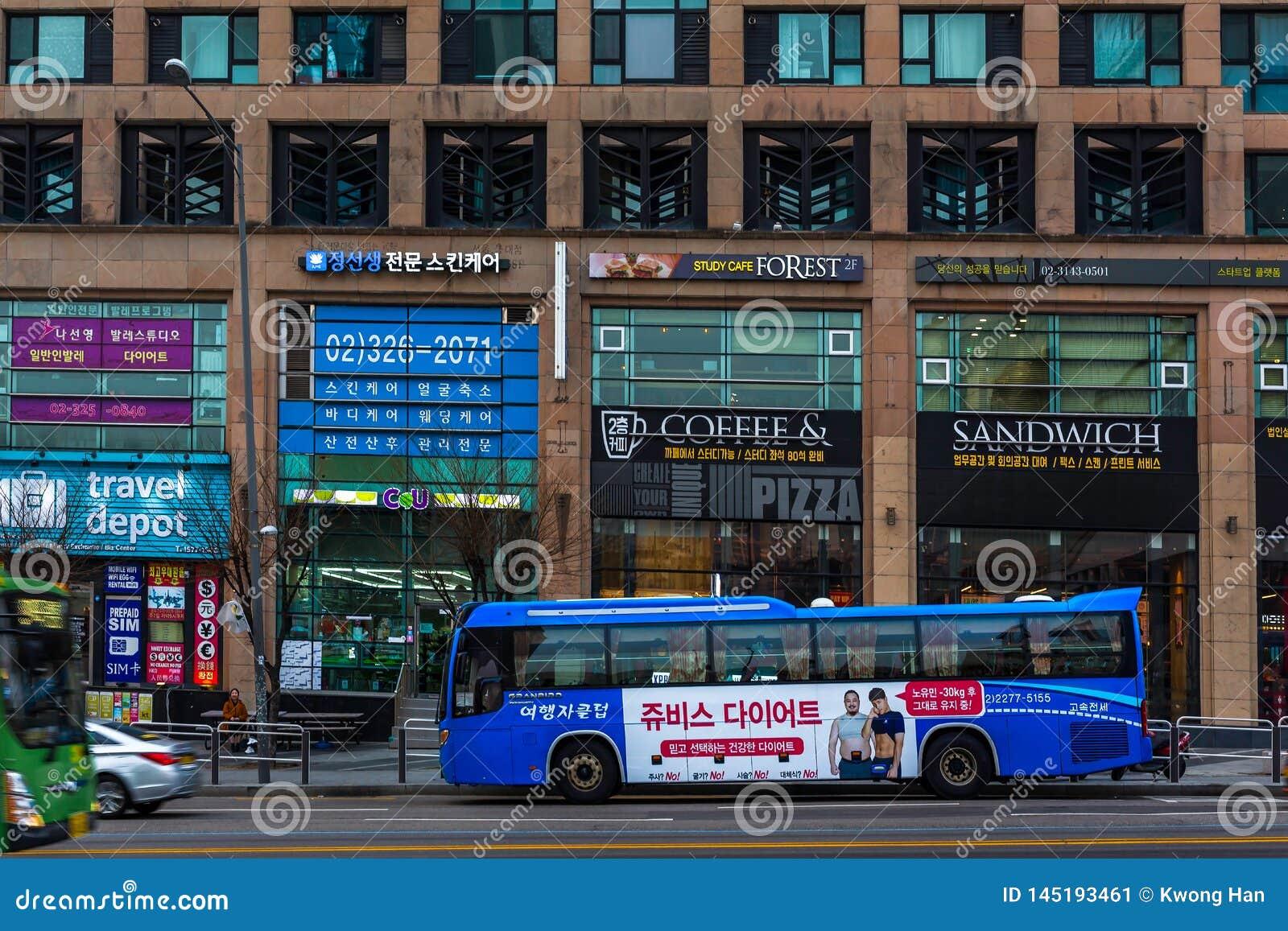 Ônibus da cidade de Seoul