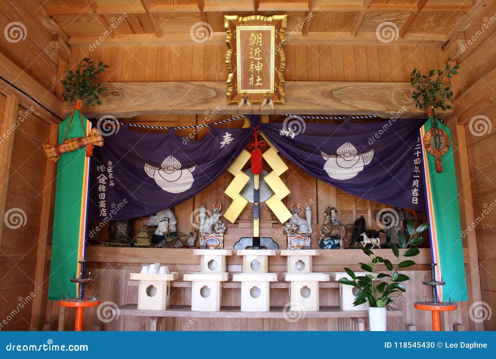 Översättning: altaret av