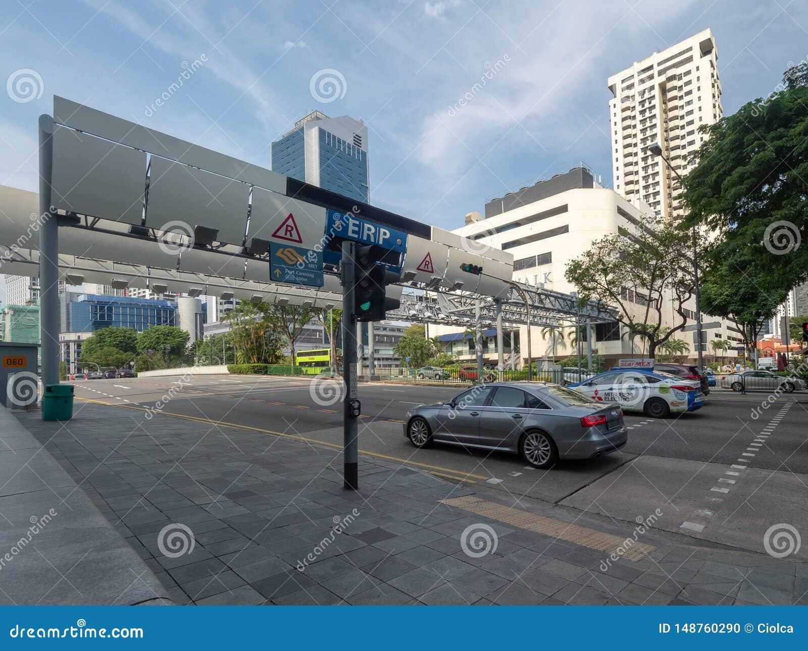 ?vrerund v?g, Singapore