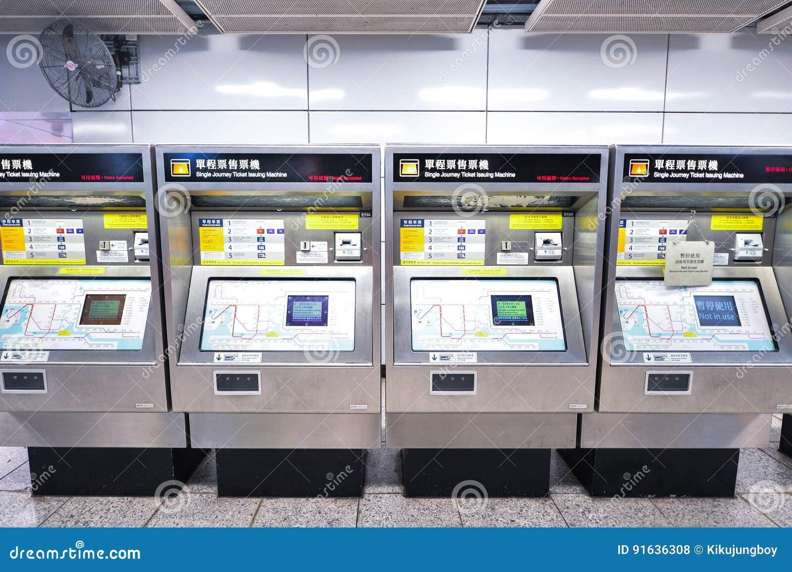 Único bilhete da viagem que emite a máquina Localizado em Hong Kong Metro