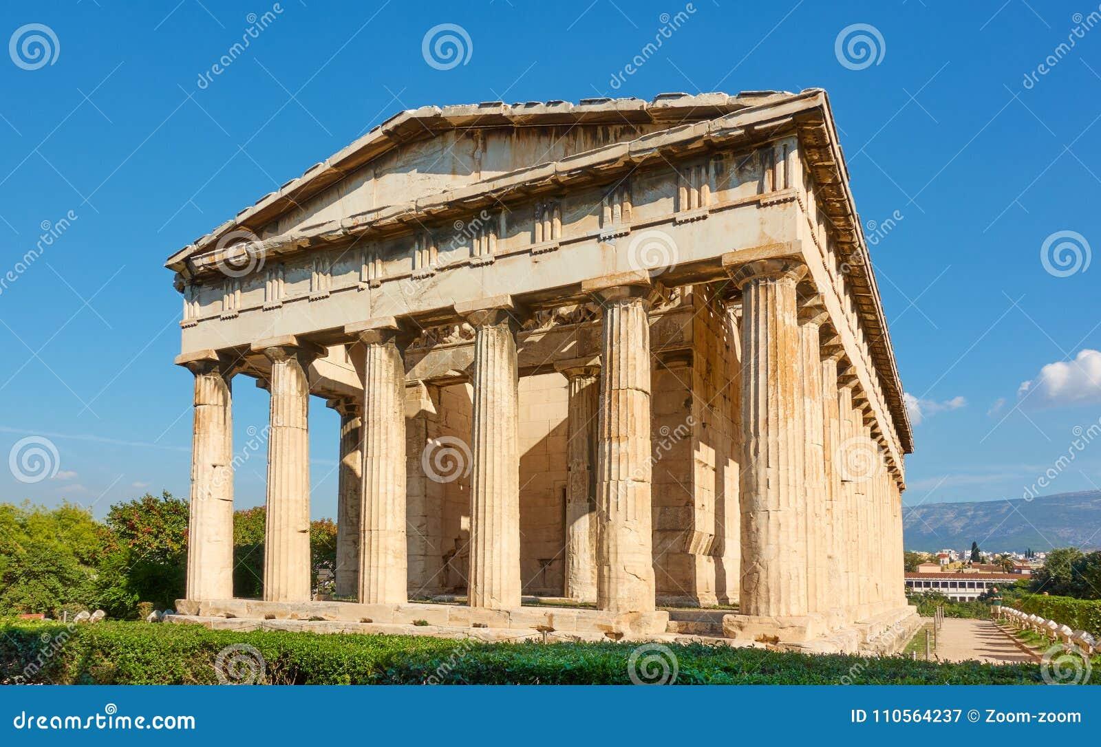 Świątynia Hephaestus