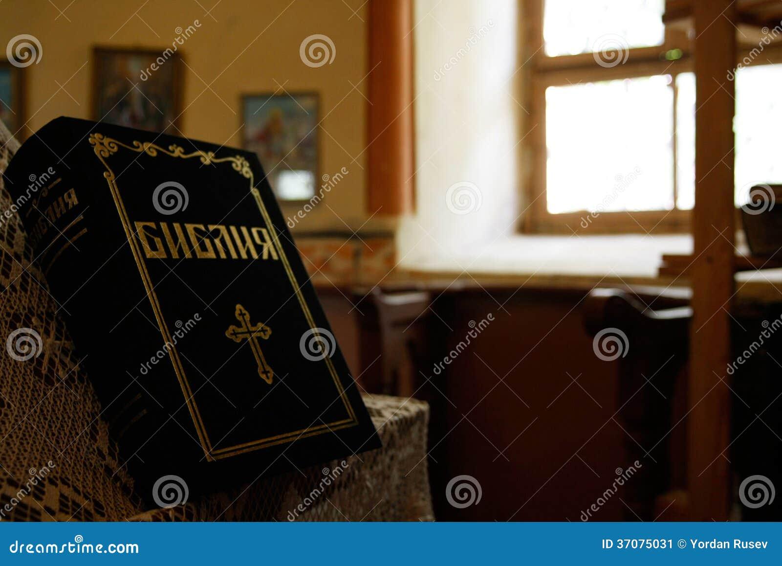 Download Święta biblia na ołtarzu obraz stock. Obraz złożonej z read - 37075031