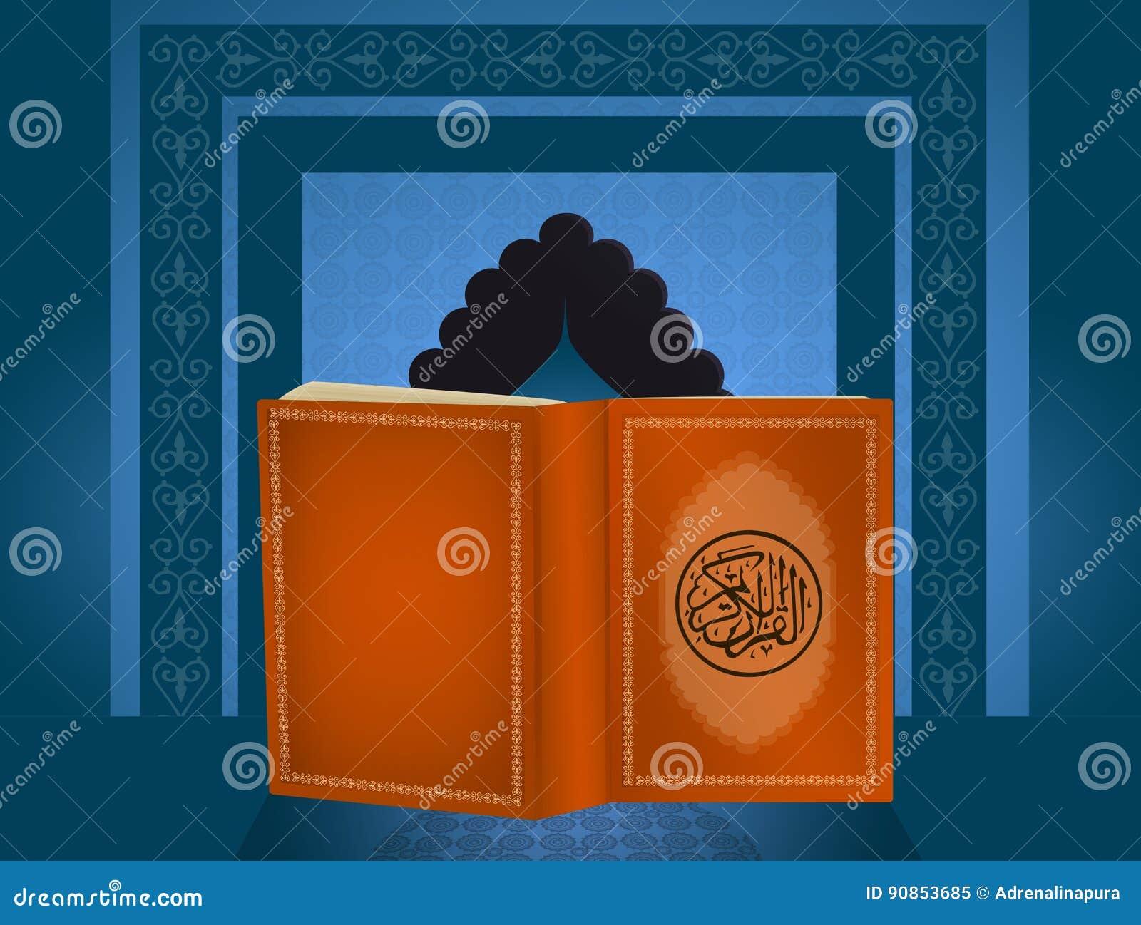 Święta księga Koran