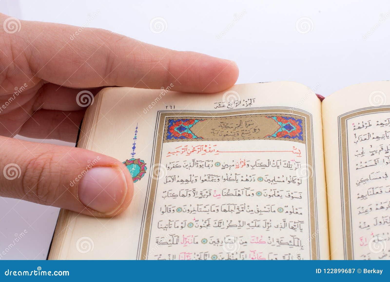 święty koran