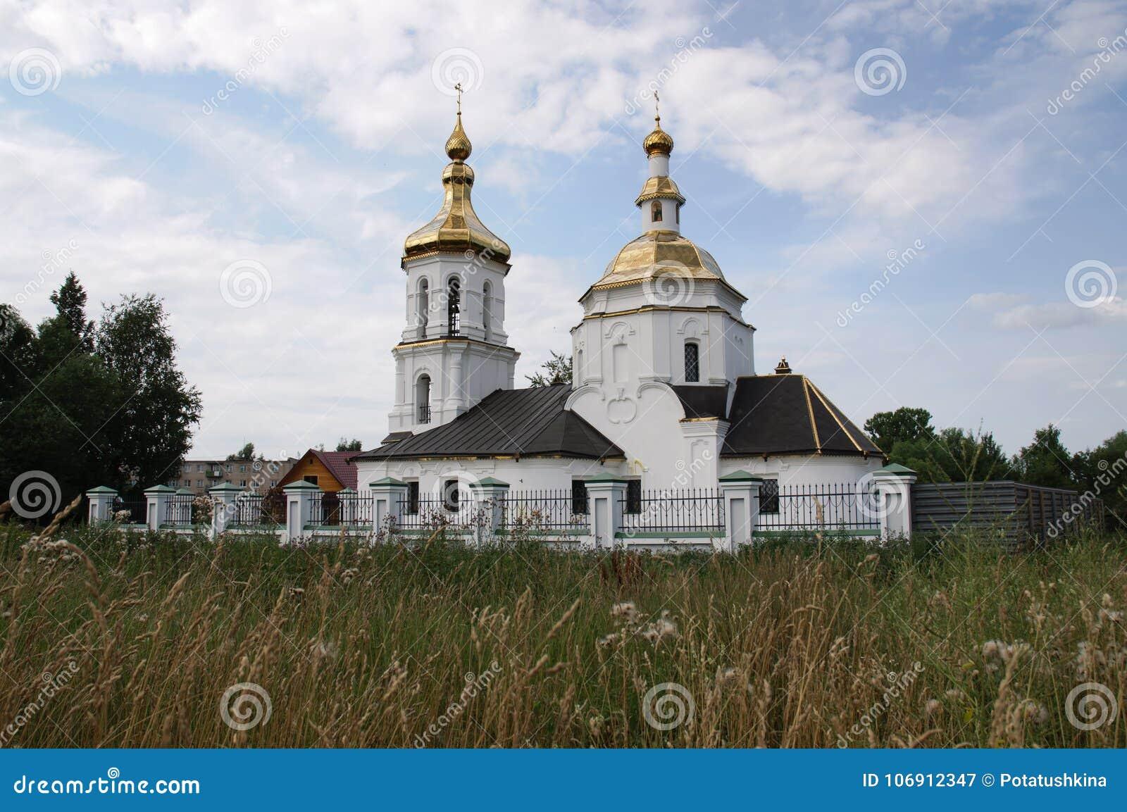 Święty transfiguracja kościół w mieście Tver region Bezhetsk