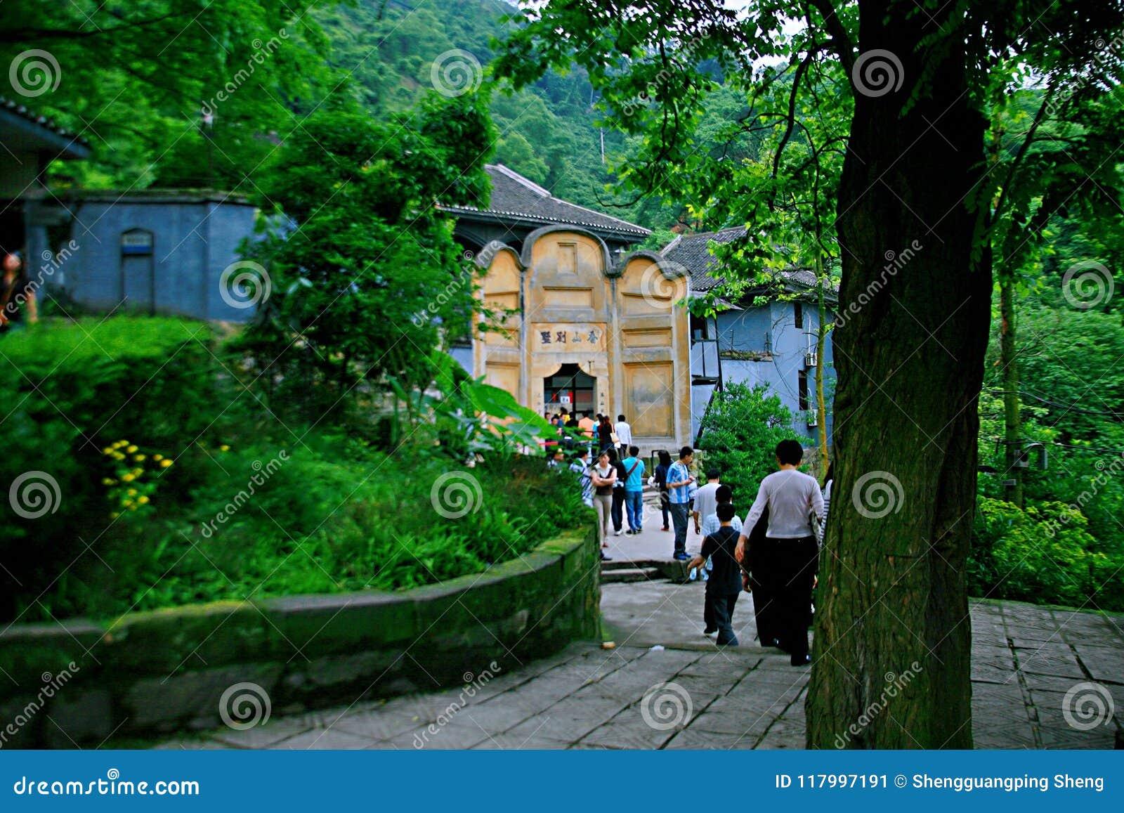 Żużel jama w Chongqing