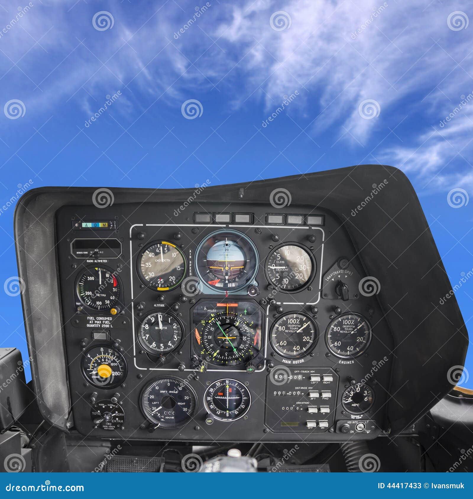 直升机驾驶舱 库存照片