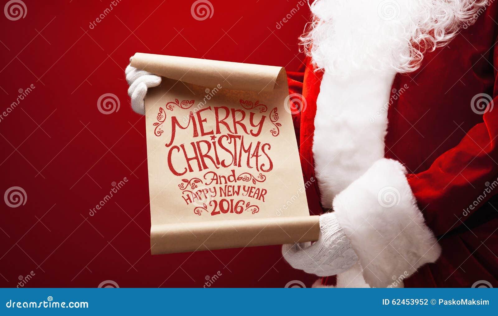 Άγιος Βασίλης με τα συγχαρητήρια