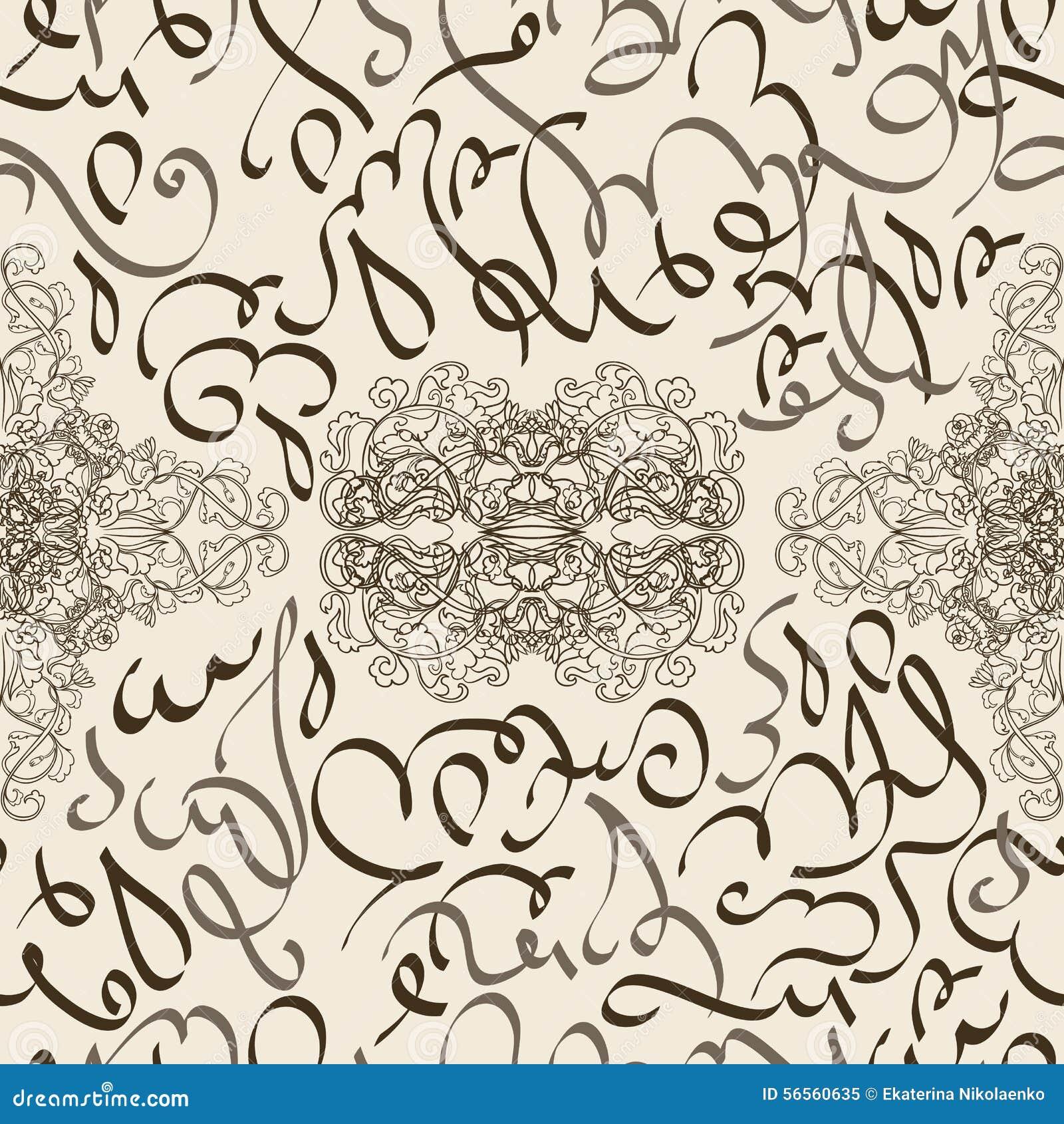 Download Άνευ ραφής αραβική καλλιγραφία διακοσμήσεων σχεδίων της έννοιας Eid Μουμπάρακ κειμένων για το μουσουλμανικό κοινοτικό φεστιβάλ Διανυσματική απεικόνιση - εικονογραφία από μάθετε, ισλάμ: 56560635