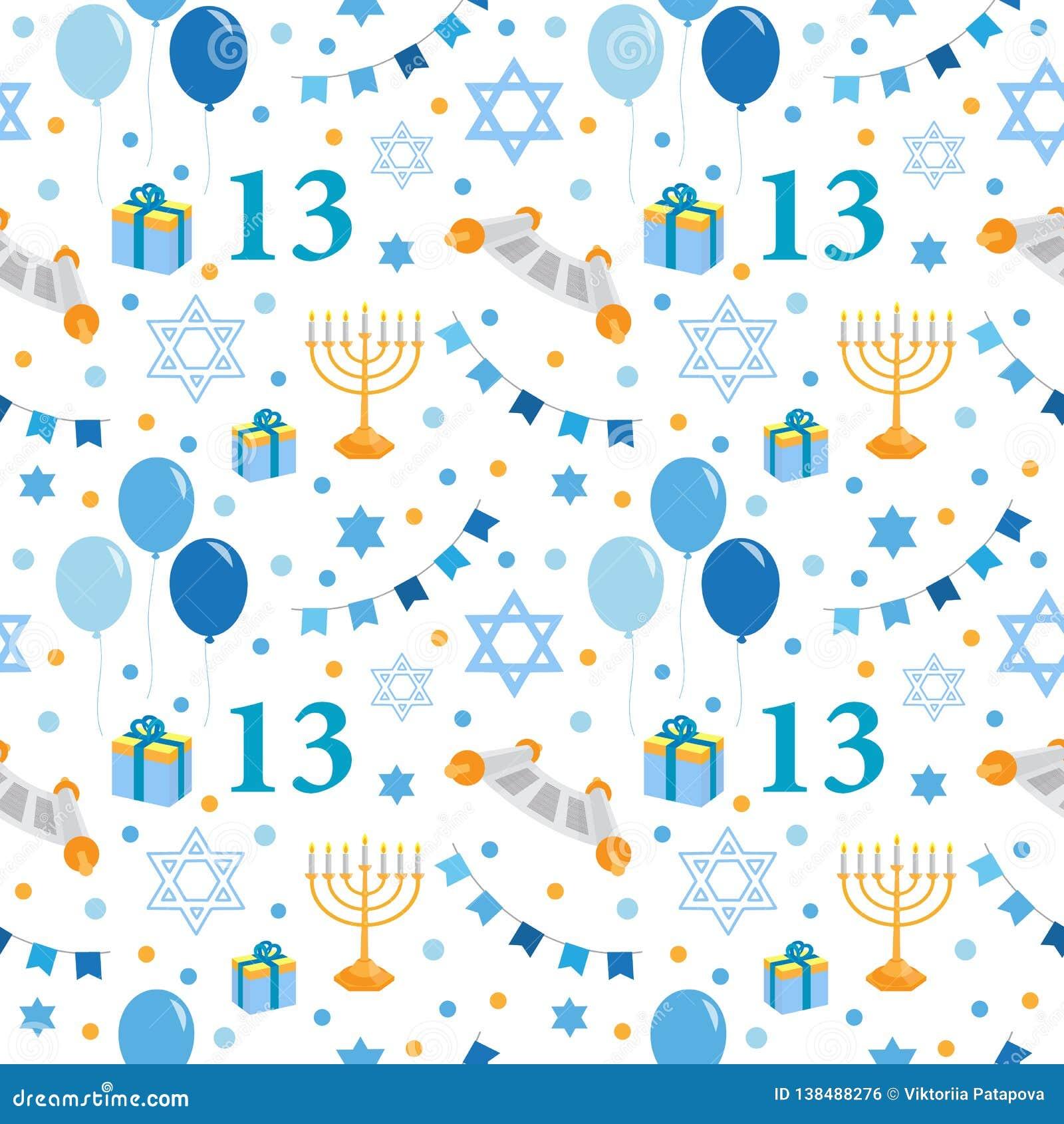 Άνευ ραφής σχέδιο φραγμών mitzvah Εβραϊκές διακοπές για τα αγόρια επίσης corel σύρετε το διάνυσμα απεικόνισης