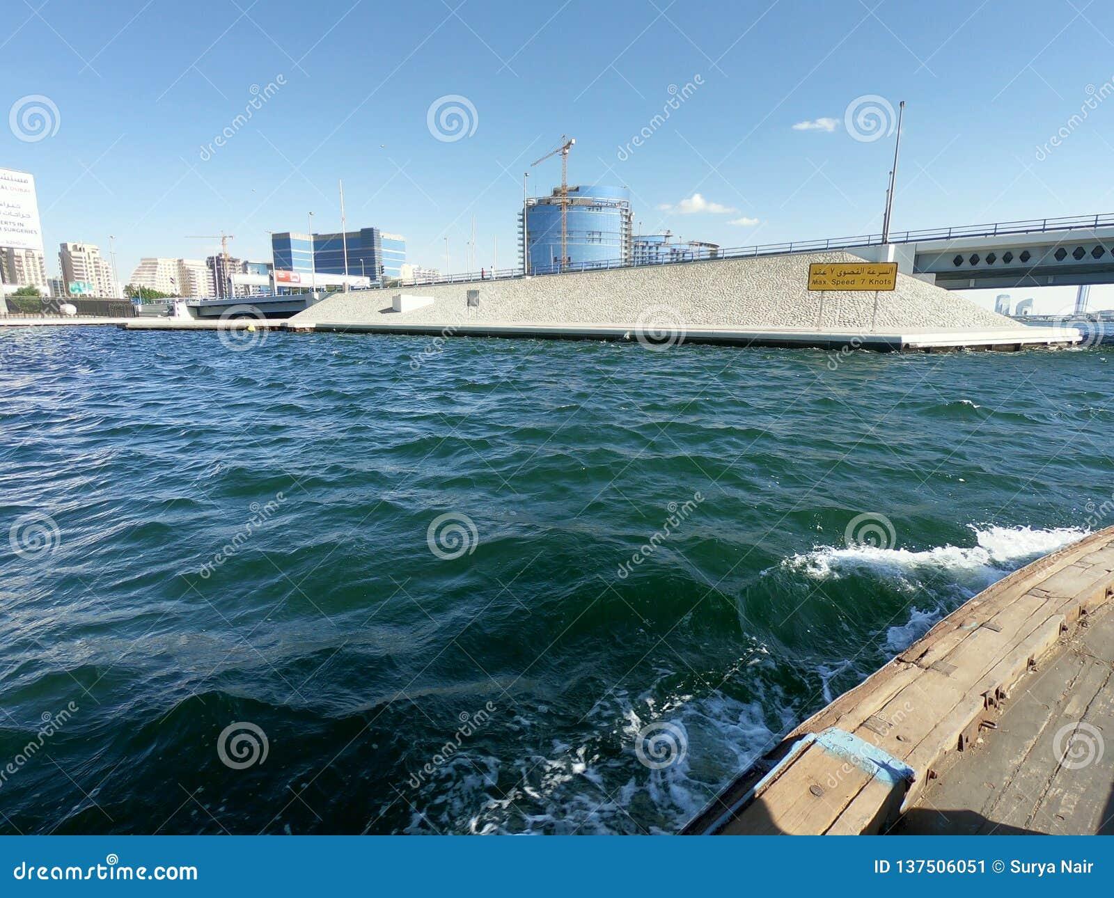 Άποψη οριζόντων και γεφυρών του κολπίσκου του Ντουμπάι - άποψη των κτηρίων και του νερού στο χρόνο ημέρας που βρίσκεται στο Κόλπο