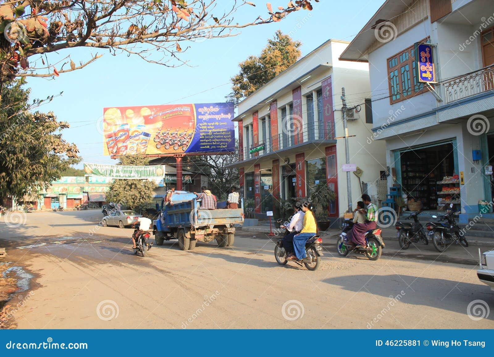 Άποψη οδών σε Bagan το Μιανμάρ