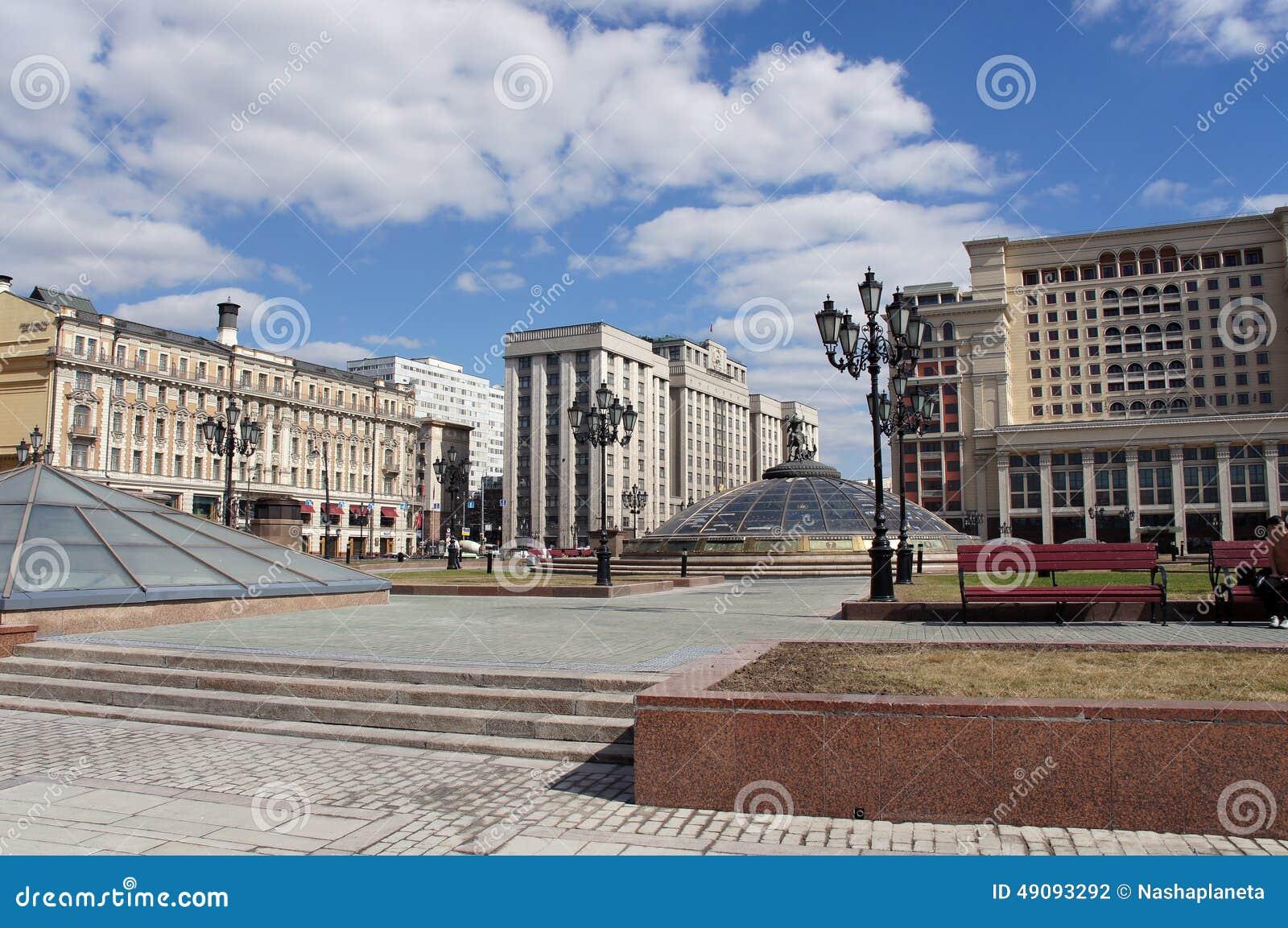 Άποψη στο ρωσικό Κοινοβούλιο και Okhotny Ryad στη Μόσχα