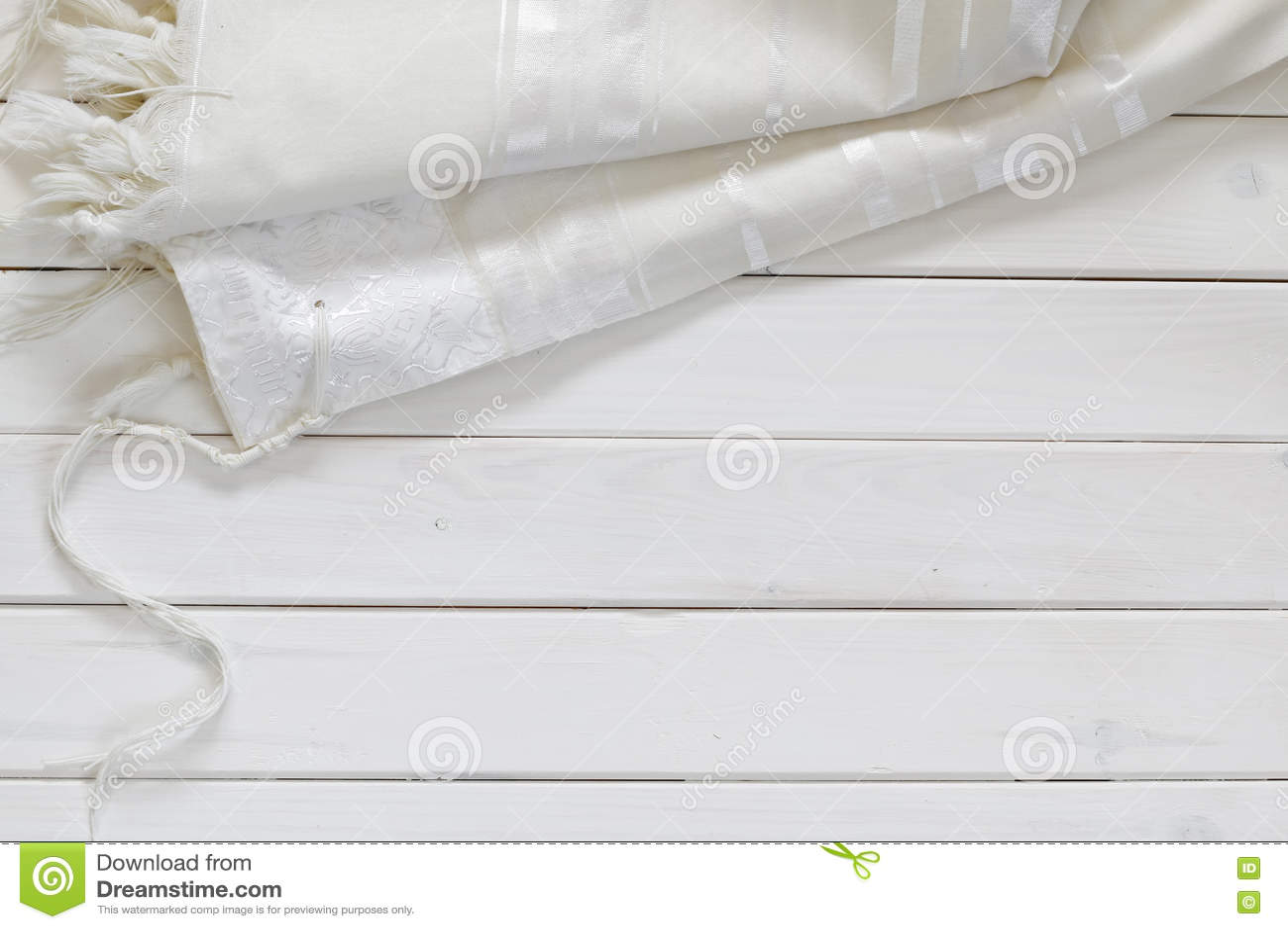 Άσπρο σάλι προσευχής - Tallit, εβραϊκό θρησκευτικό σύμβολο