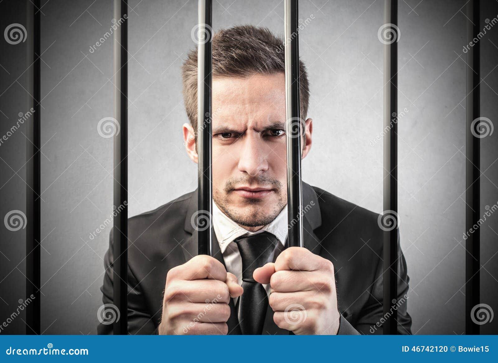 Άτομο στη φυλακή