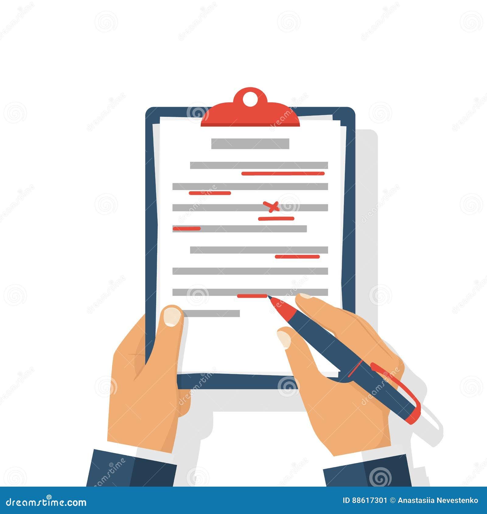 Έκδοση των εγγράφων για να διορθώσει τα λάθη