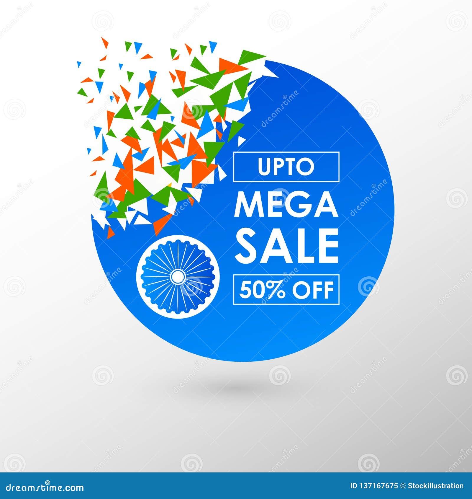 Έμβλημα διαφημίσεων προώθησης πώλησης για την 26η Ιανουαρίου, ευτυχής ημέρα Δημοκρατίας της Ινδίας