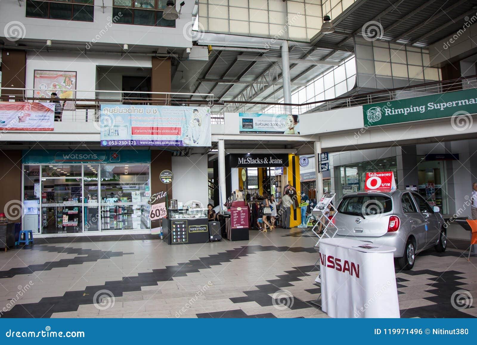 Έμφραξη Plaza Mee Σύγχρονο Plaza στο αστικό περιθώριο της πόλης chiangmai