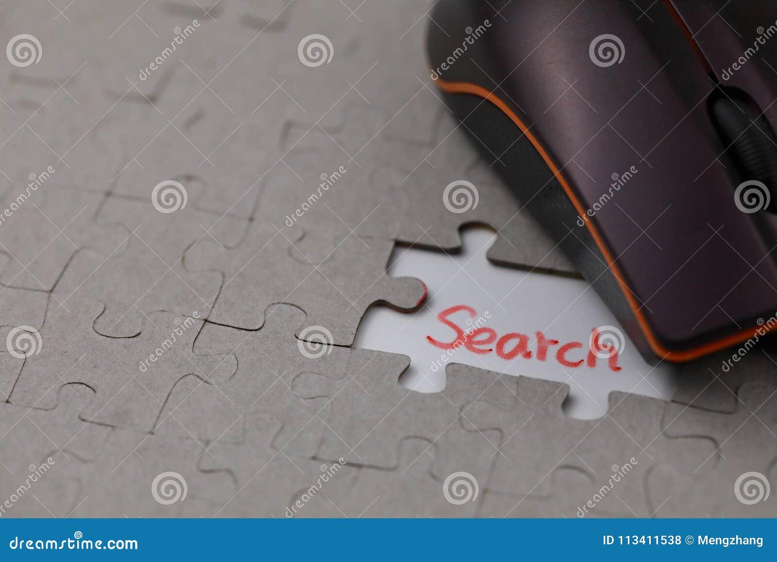 Ένας χαρακτηριστικός γρίφος τορνευτικών πριονιών με την αναζήτηση