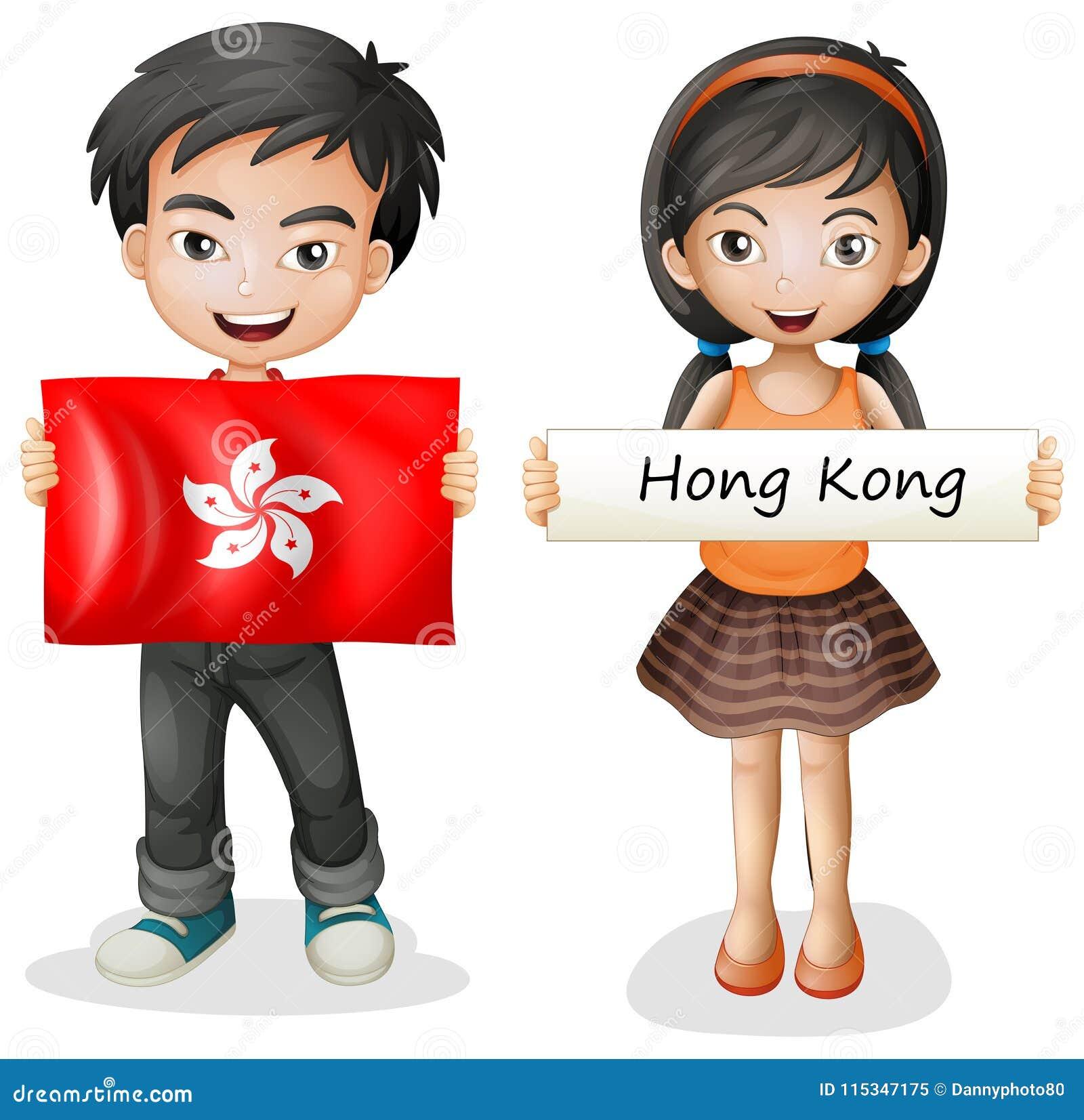 Ένα αγόρι και ένα κορίτσι από το Χονγκ Κονγκ