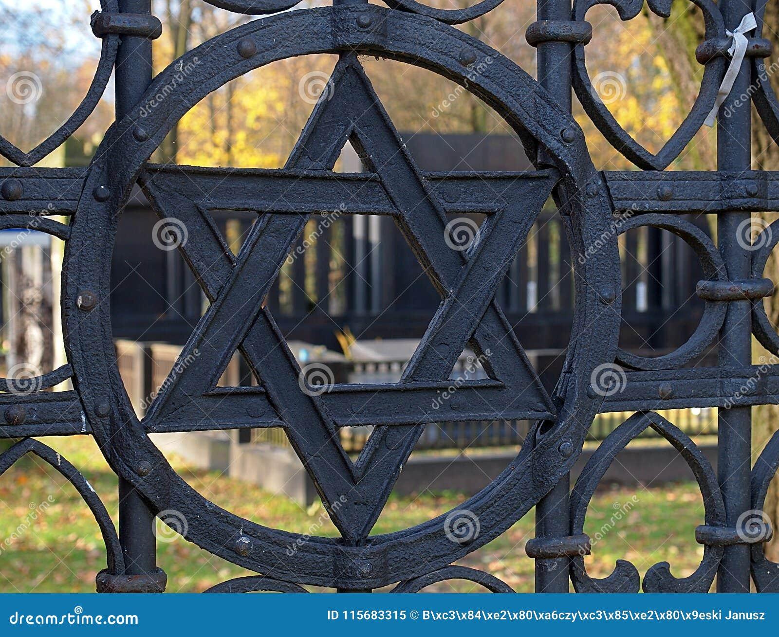 Ένα αστέρι από την πύλη του Kirkut