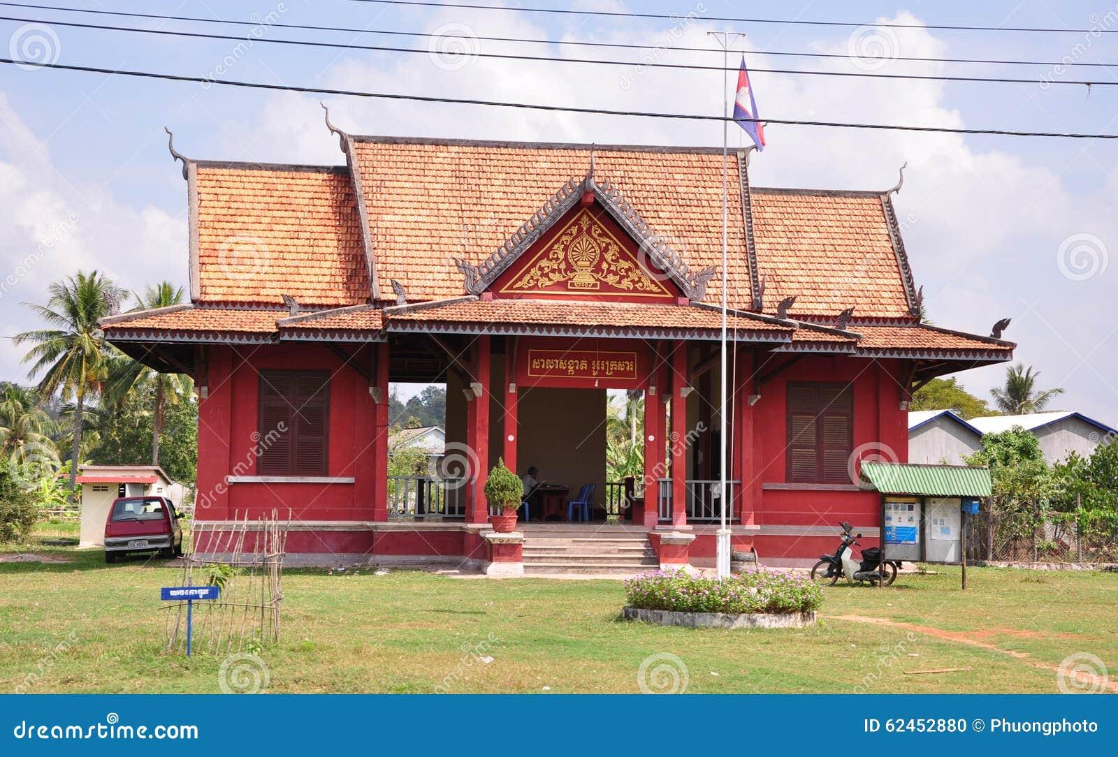 Ένα κυβερνητικό κτήριο στην επαρχία