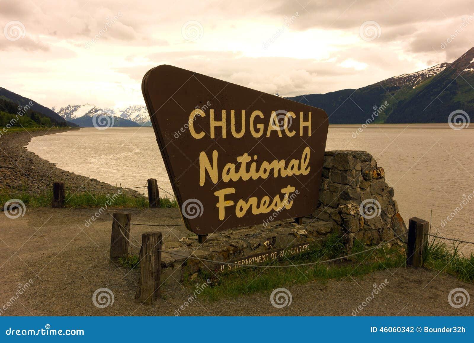 Ένα σημάδι υποδοχής στο εθνικό δρυμός chugach