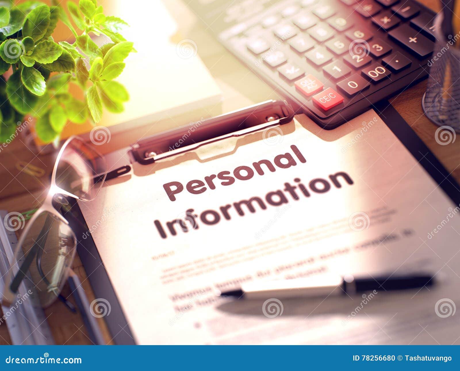 Έννοια προσωπικής πληροφορίας στην περιοχή αποκομμάτων τρισδιάστατος