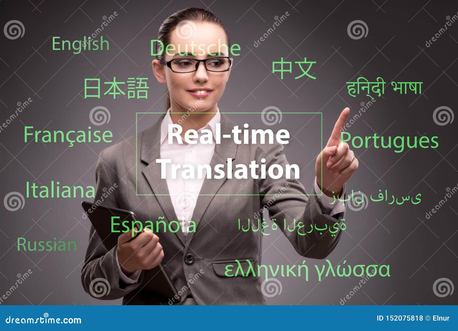 Έννοια της σε απευθείας σύνδεση μετάφρασης από τη ξένη γλώσσα