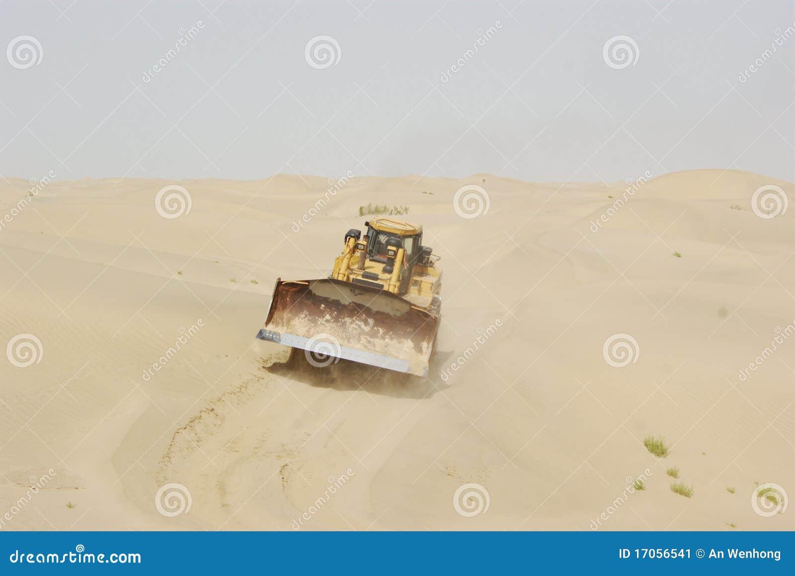 έρημος εκσακαφέων