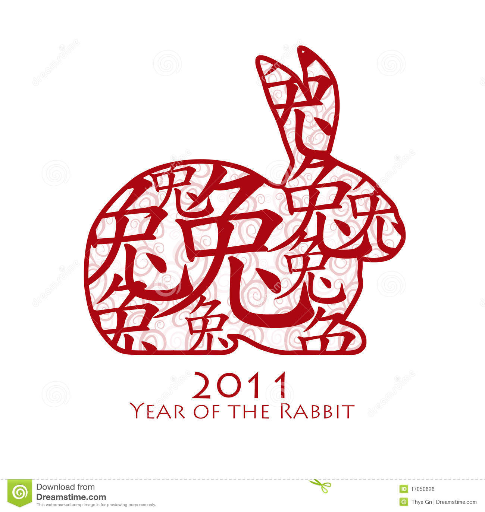 έτος κουνελιών του 2011 κιν&e