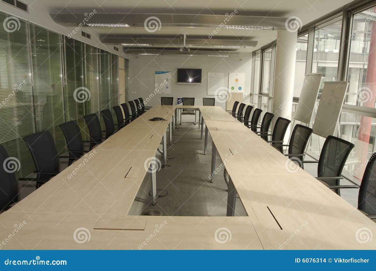 αίθουσα συνεδριάσεων κ
